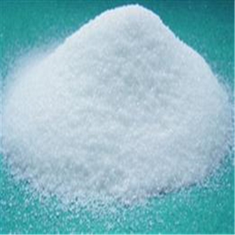 China industrial grade Potassium Carbonate k2co3