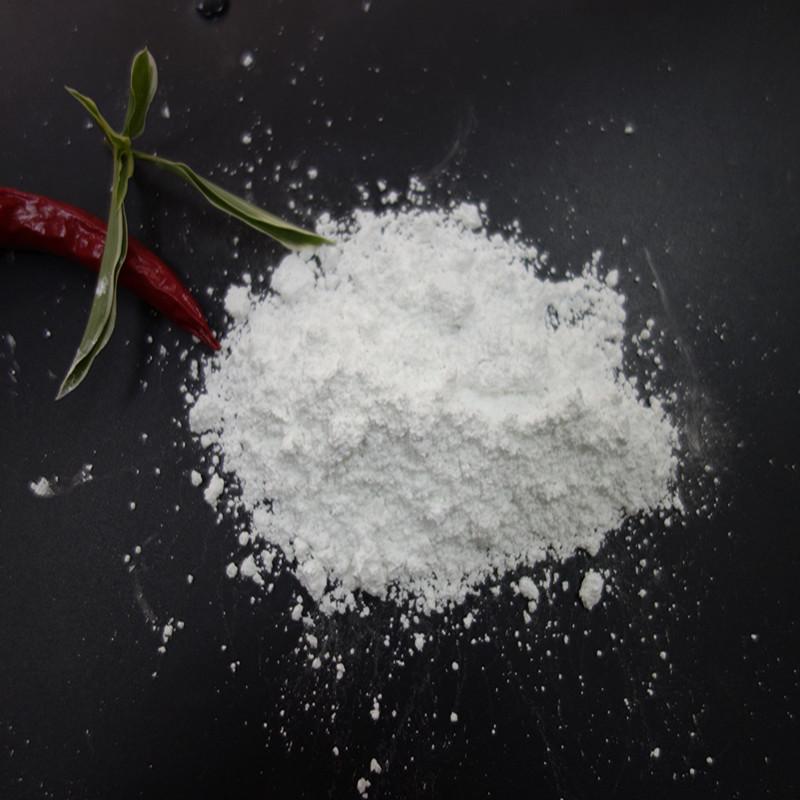 Powder barium carbonate