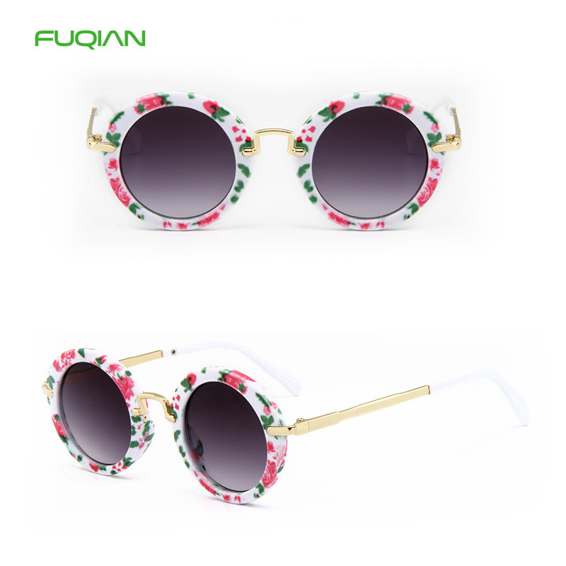 Personality Floral Leopard Frame Photochromic Round Kids Sunglasses