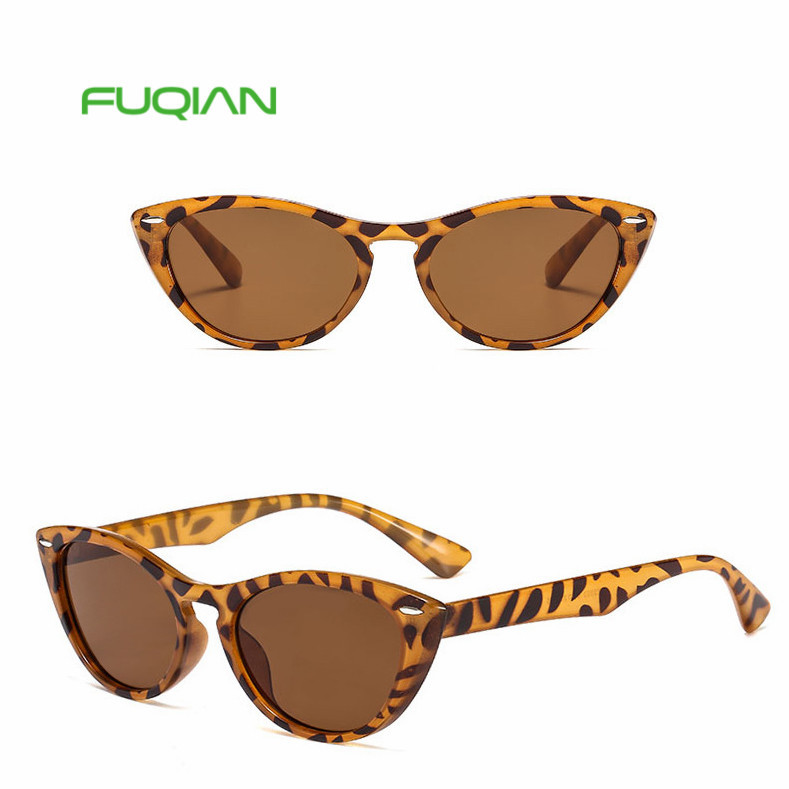 Fashion Leopard Cat Eye Nail Women Retro Classic Small Frame Sunglasses