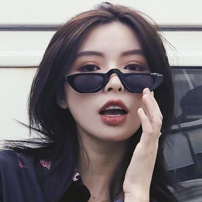 New Fashion Ring Sunglasses Men Women Trendy wild Small Frame Personality Sun Glasses