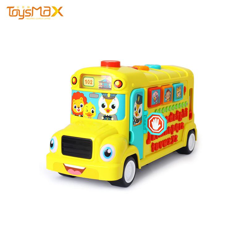 Hot Amazon Electric School Bus Children Educational Toys