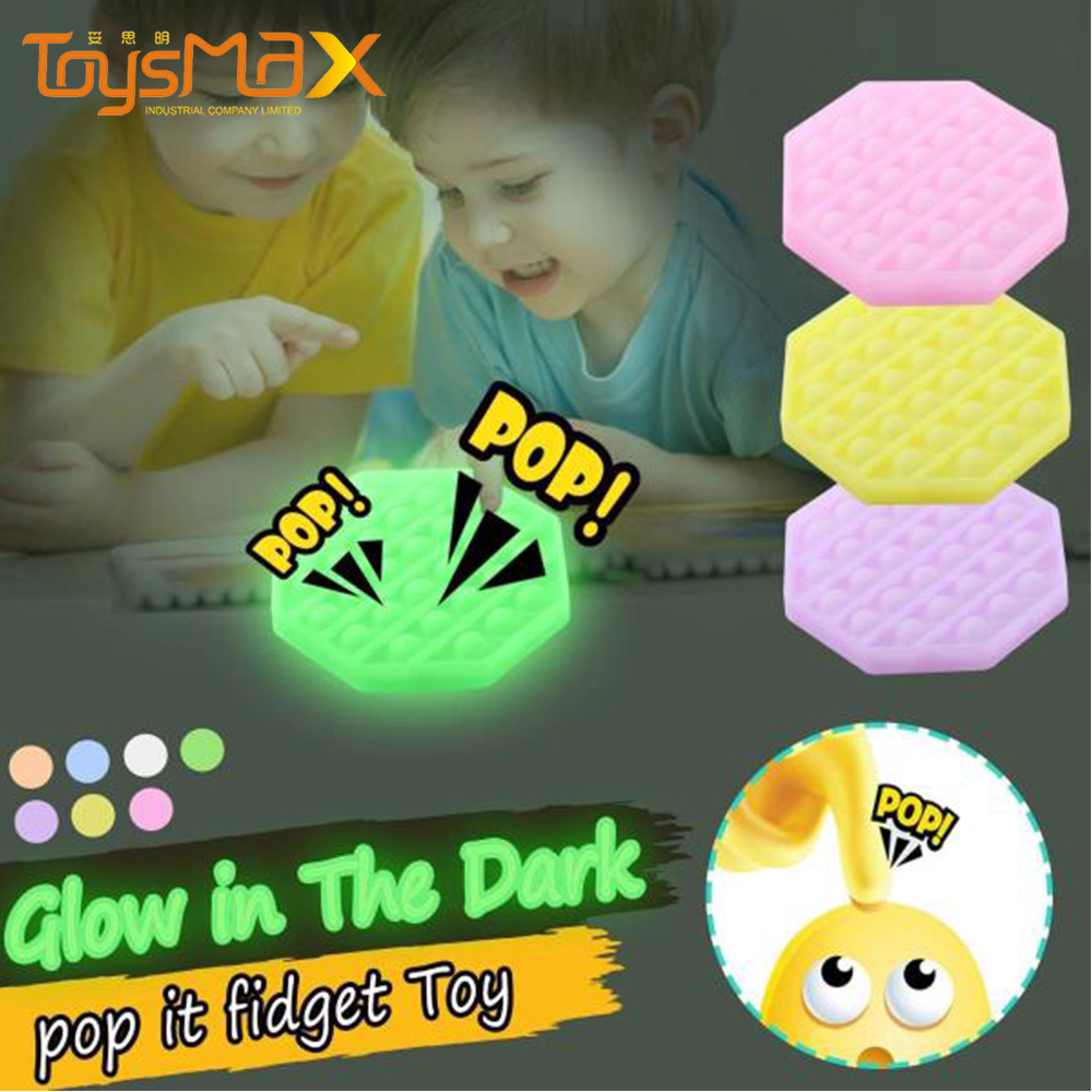 2021 Pure Compression Silicone Stress Reliever Extrusion Bubble Game Glow-in-the-dark Pop It Fidget Toy Push