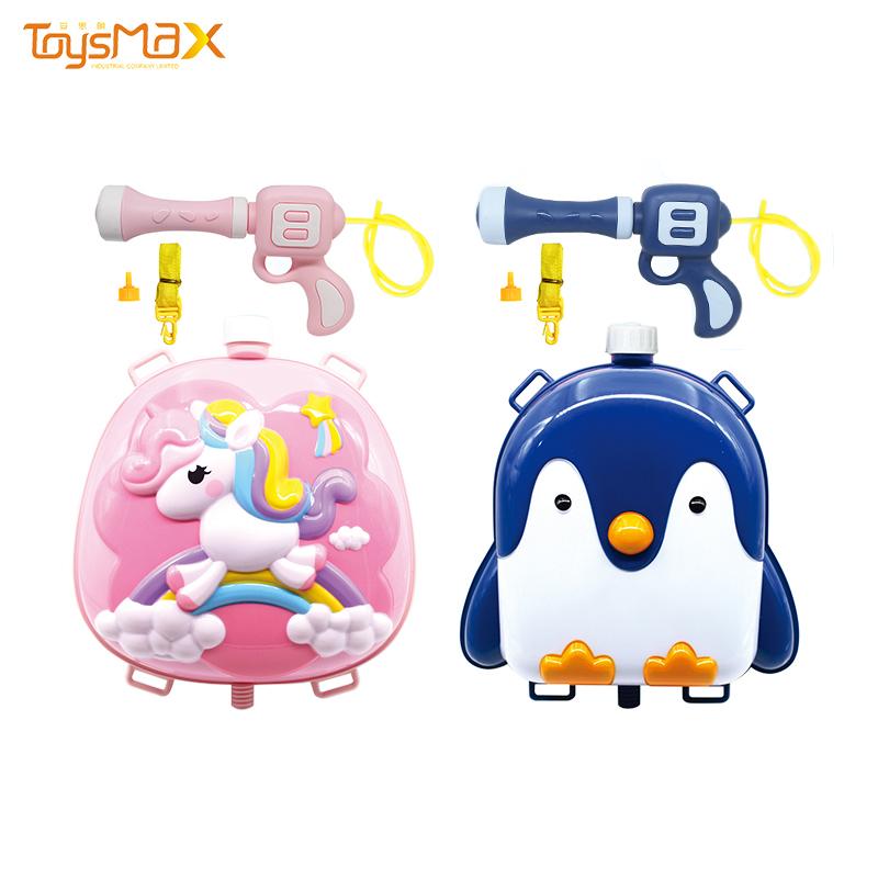 Low price plastic gun cute cartoon toy backpack kids water pistol for sale