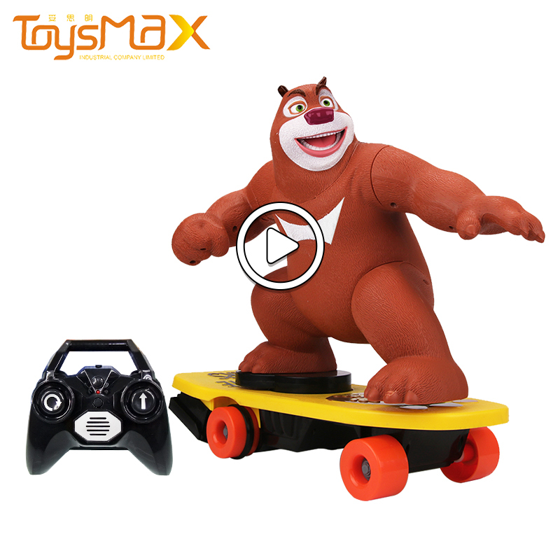 Toysmax 2018 New Display Bear RC Magic Remote Control Electric Skateboard For Kids