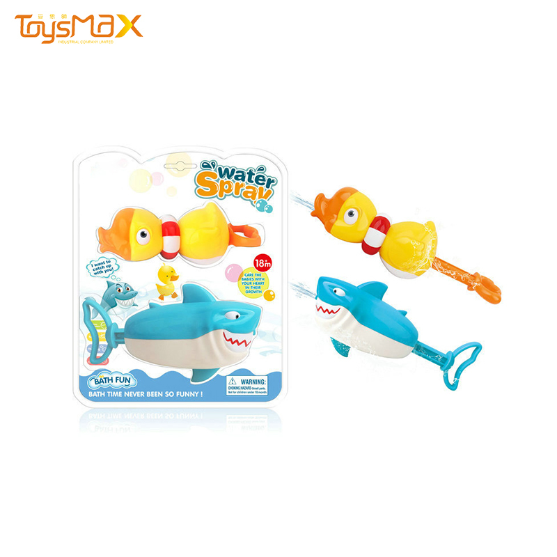 Summer Outdoor Toy Shark Animal Duck Water Gun Cannon Toy For Kids