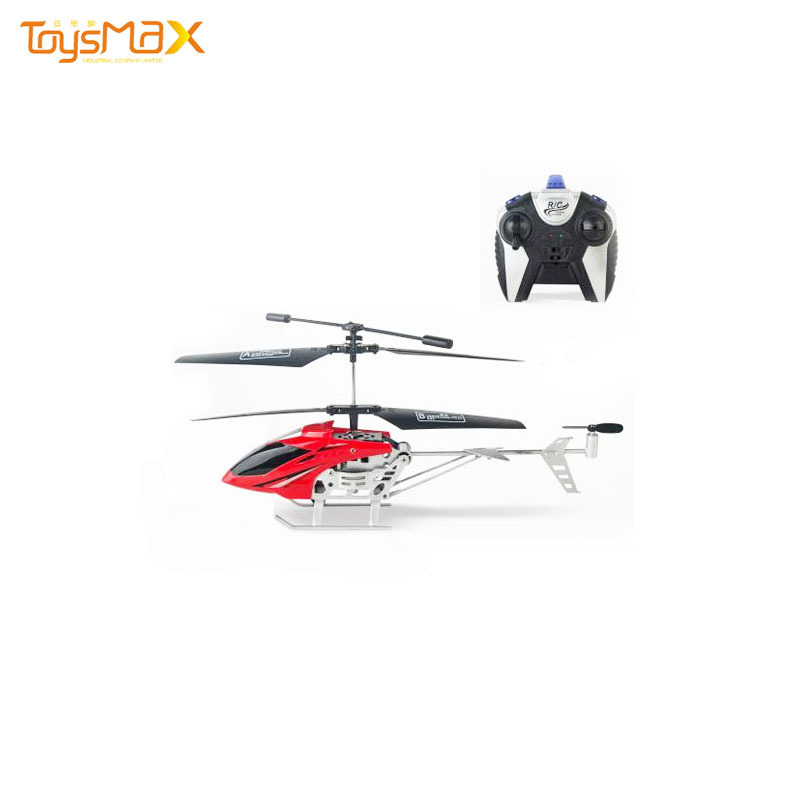 Professional Toys Manufacturer Infrared Simulation Rc Airplane Engine