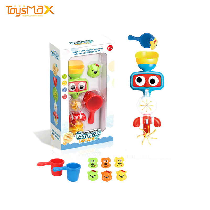 Cute Cartoon Bath Toys Water Spray  Perforated Bear Cup Water Toys For Kids