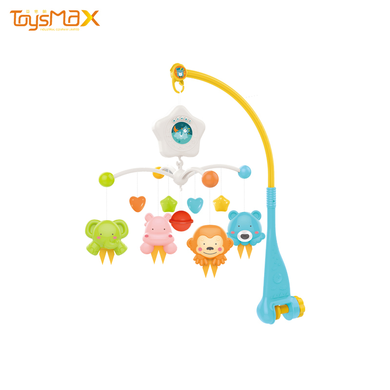 Lovely Baby Bed Bell Music Rotation With Music Projection