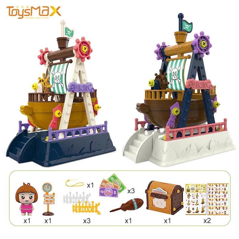 Kids DIY Toys Creative Boutique Amusement Park Game Pirate Ship Toy
