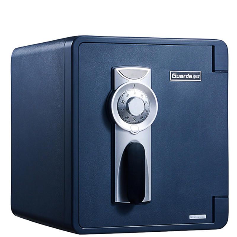 Home middle-sized fireproof safe boxwaterproof safety deposit box (2087C-BD),BLACK