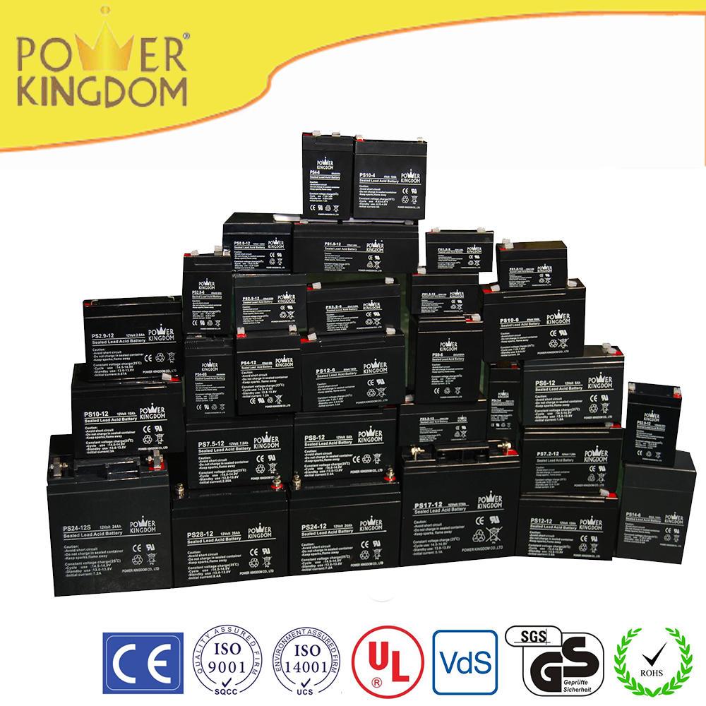 solar light use battery 12v 7.5ah deep cycle lead acid battery
