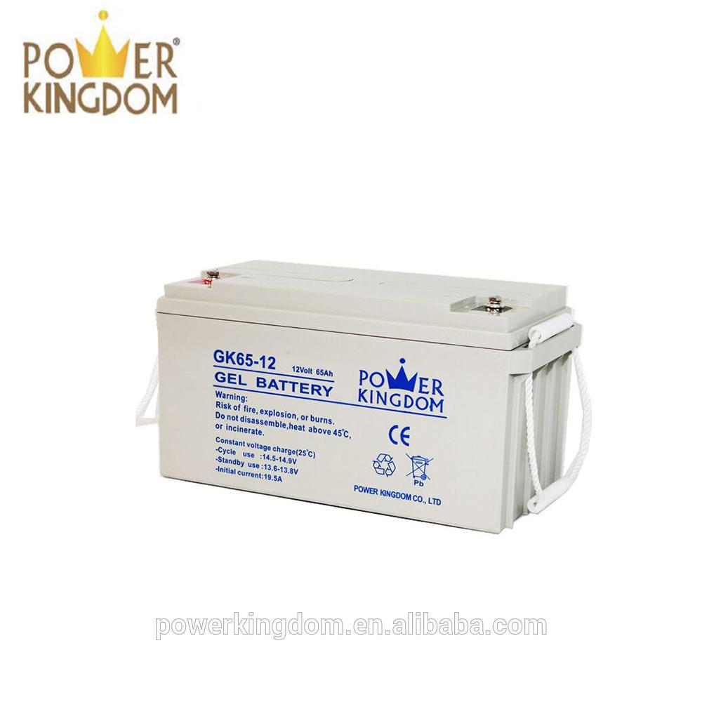 Sealed deep cycle, free maintenance gel 12v65ah colloid storage battery
