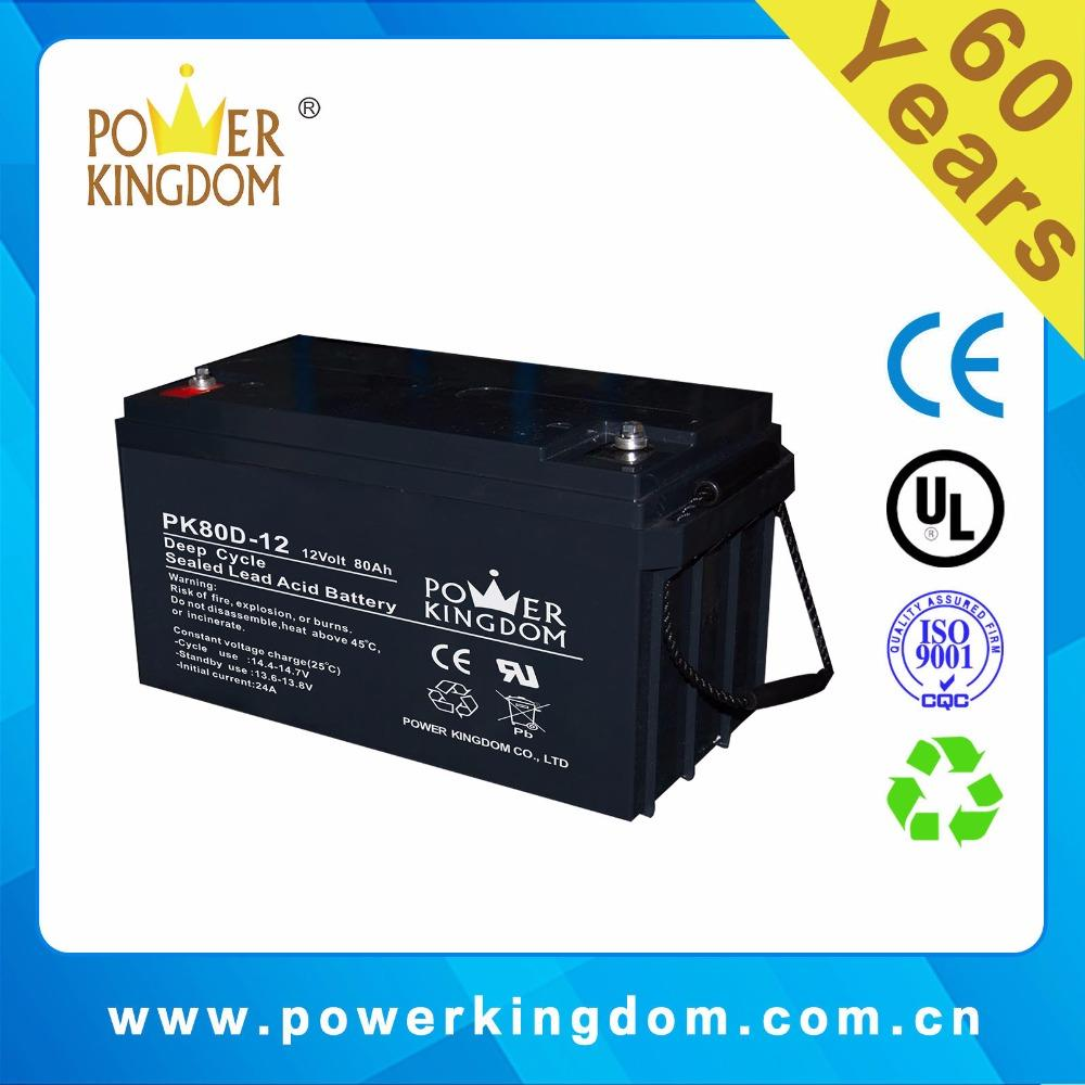 Deep cycle 12V80AH top sale ISO9001 UL EPS system lead acid battery