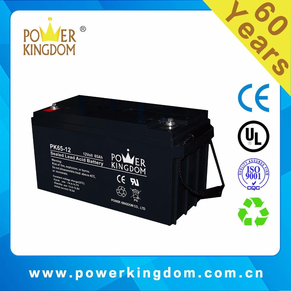 12v 65ah 12v 200ah 12v 250ah solar deep cycle battery solar system battery lead acid battery