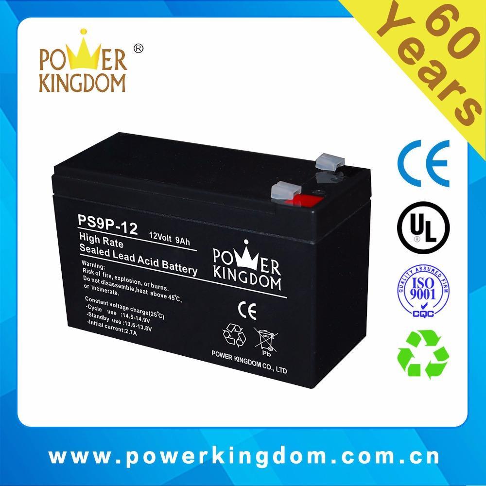 UPS battery PS9P-12 12V9AH SLA high rate battery
