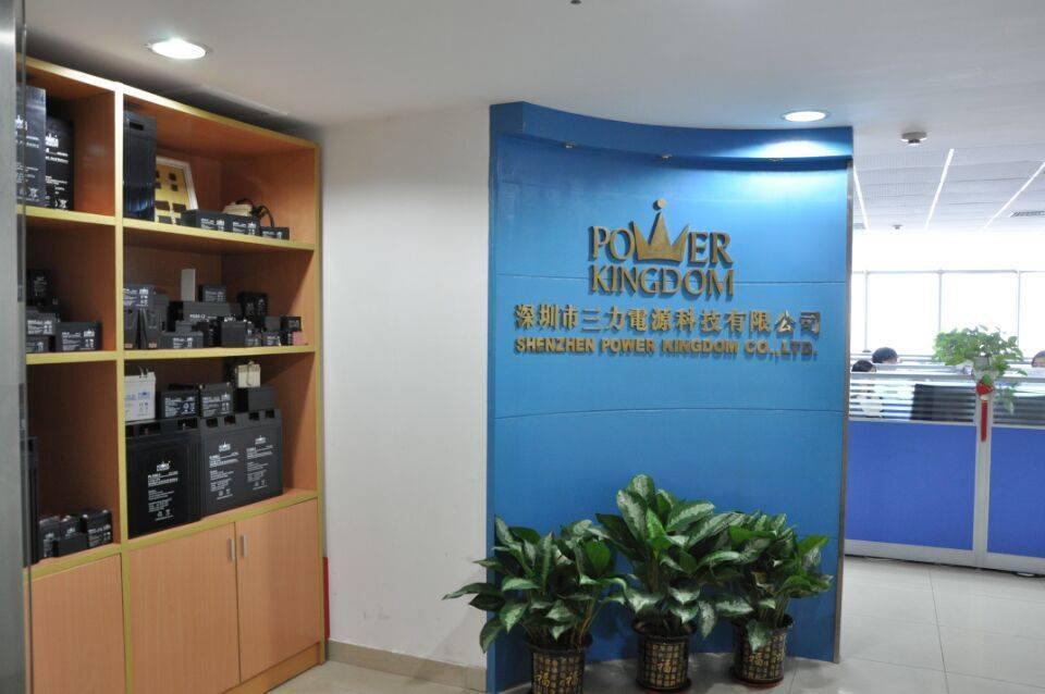 Fair price 12v 100ah gel battery for telecom system