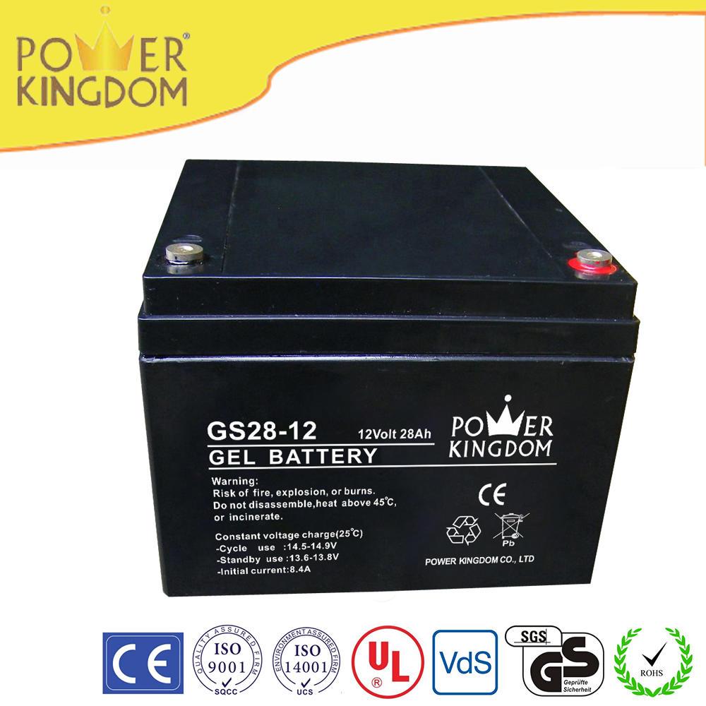 Power Kingdom 12v 28ah maintenance free battery SLA battery