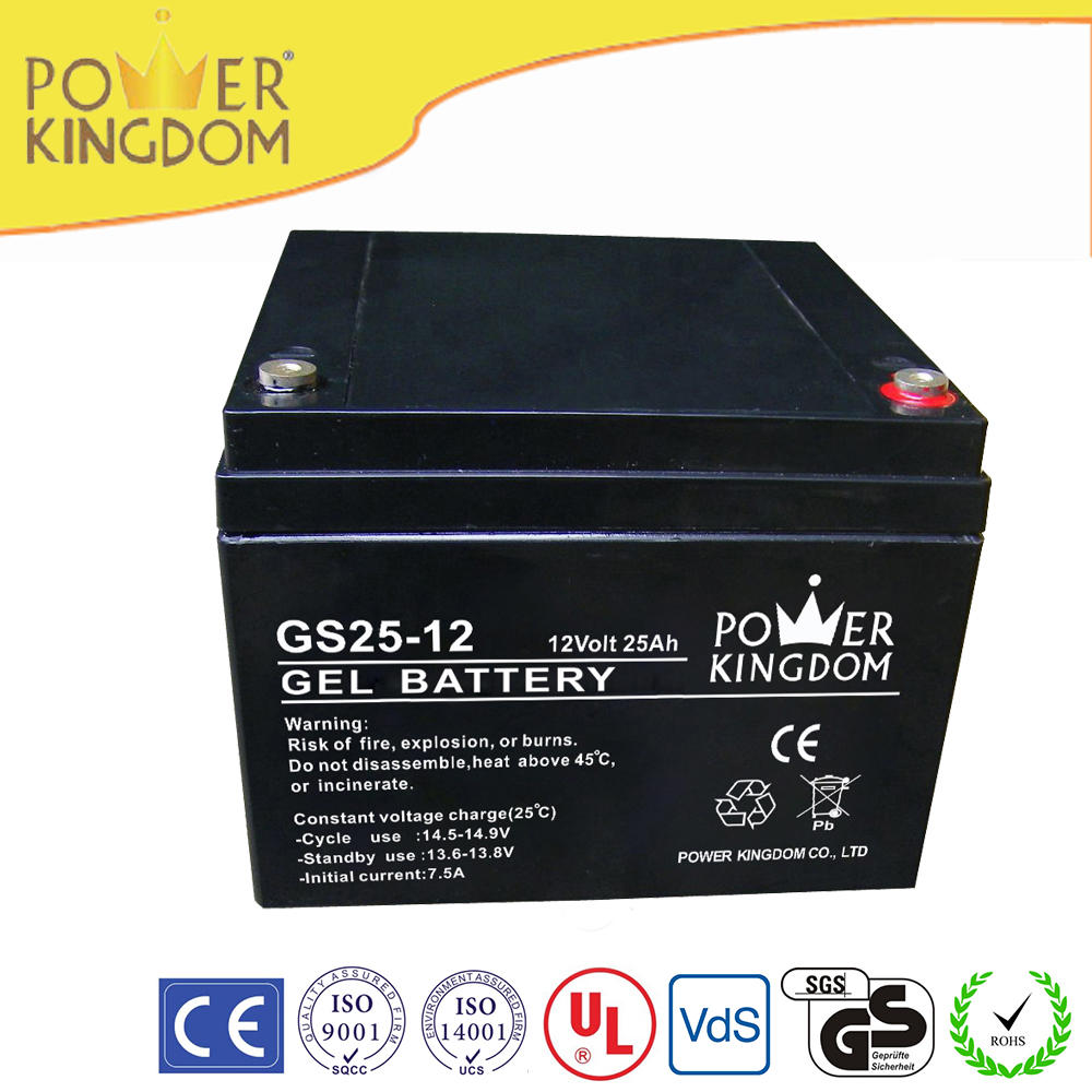 12v 25ah rechargeable ups battery