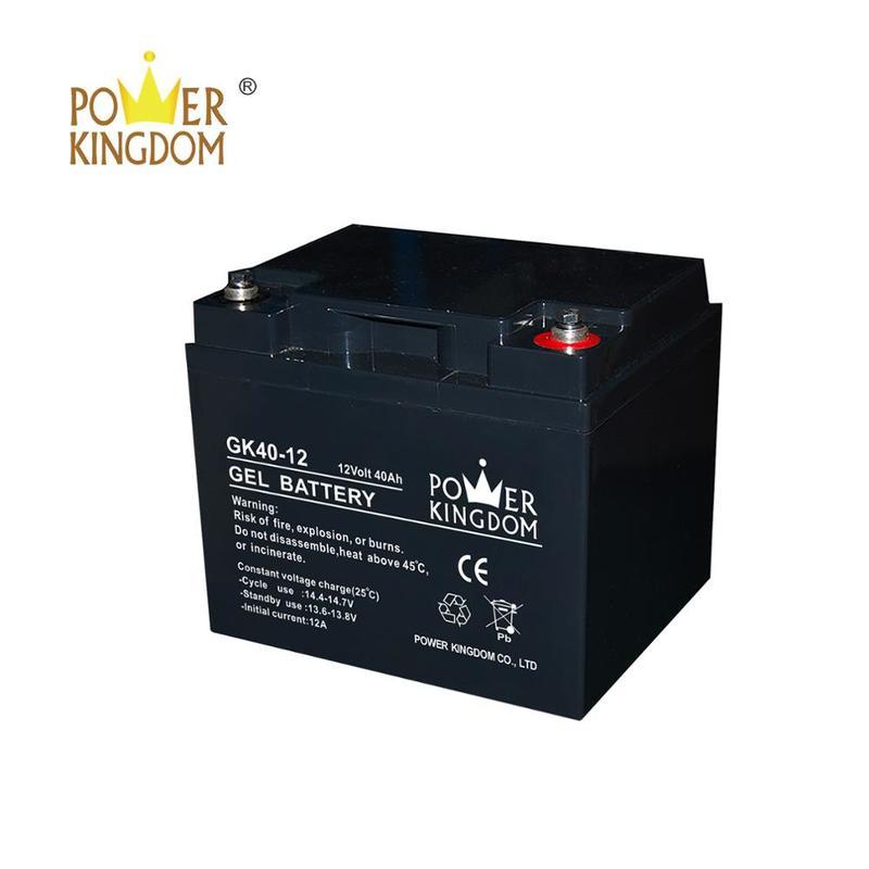 enough capacity high rate 12 volt 40Amp gel battery GK40-12