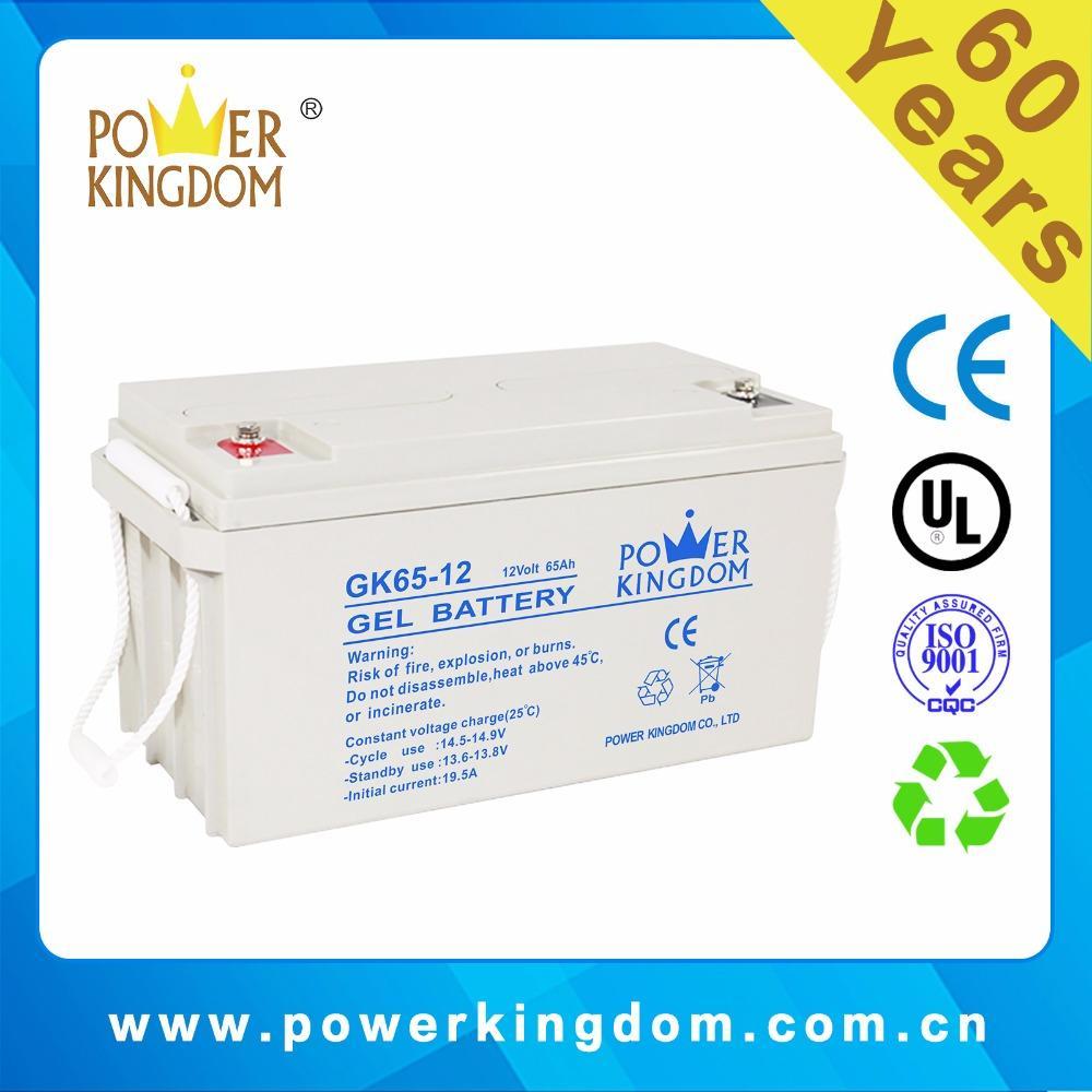 super quality long life 12V 65Ah Gel Battery for solar system