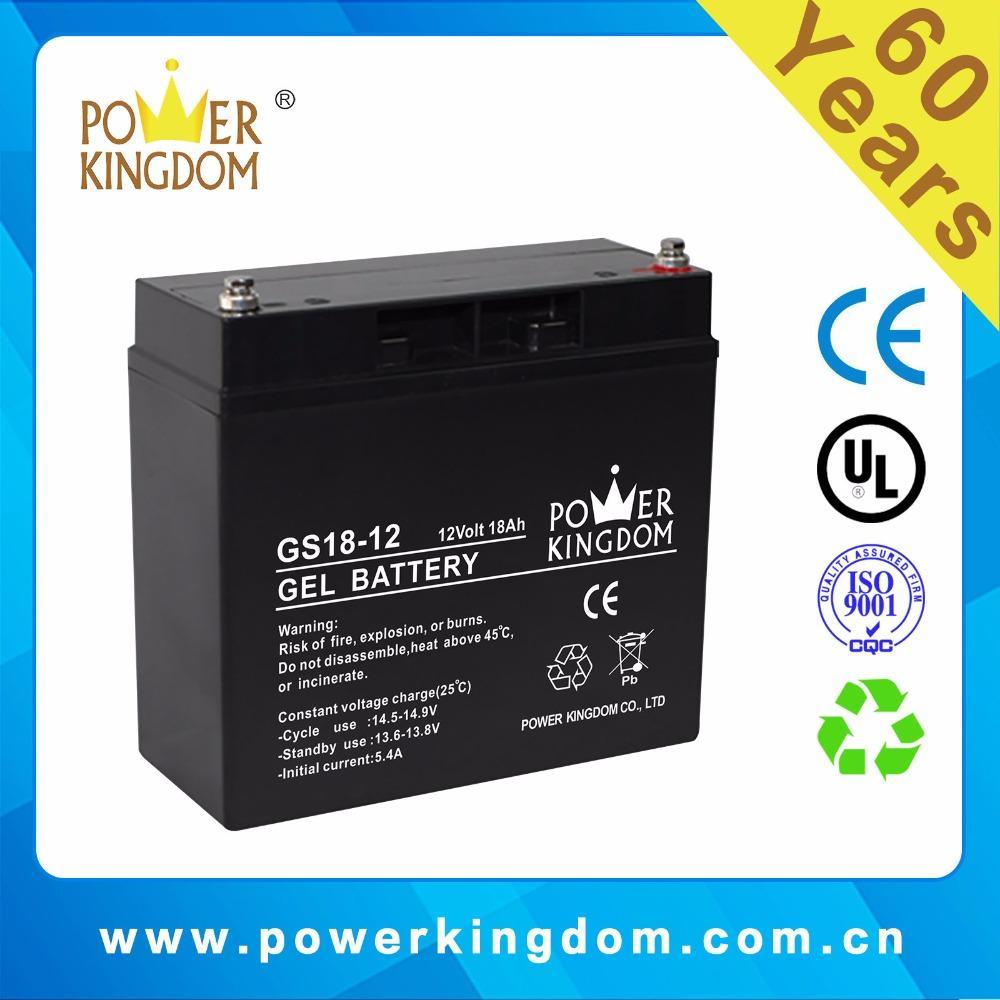 Gel battery GS8-12 12V8Ah for solar system usage