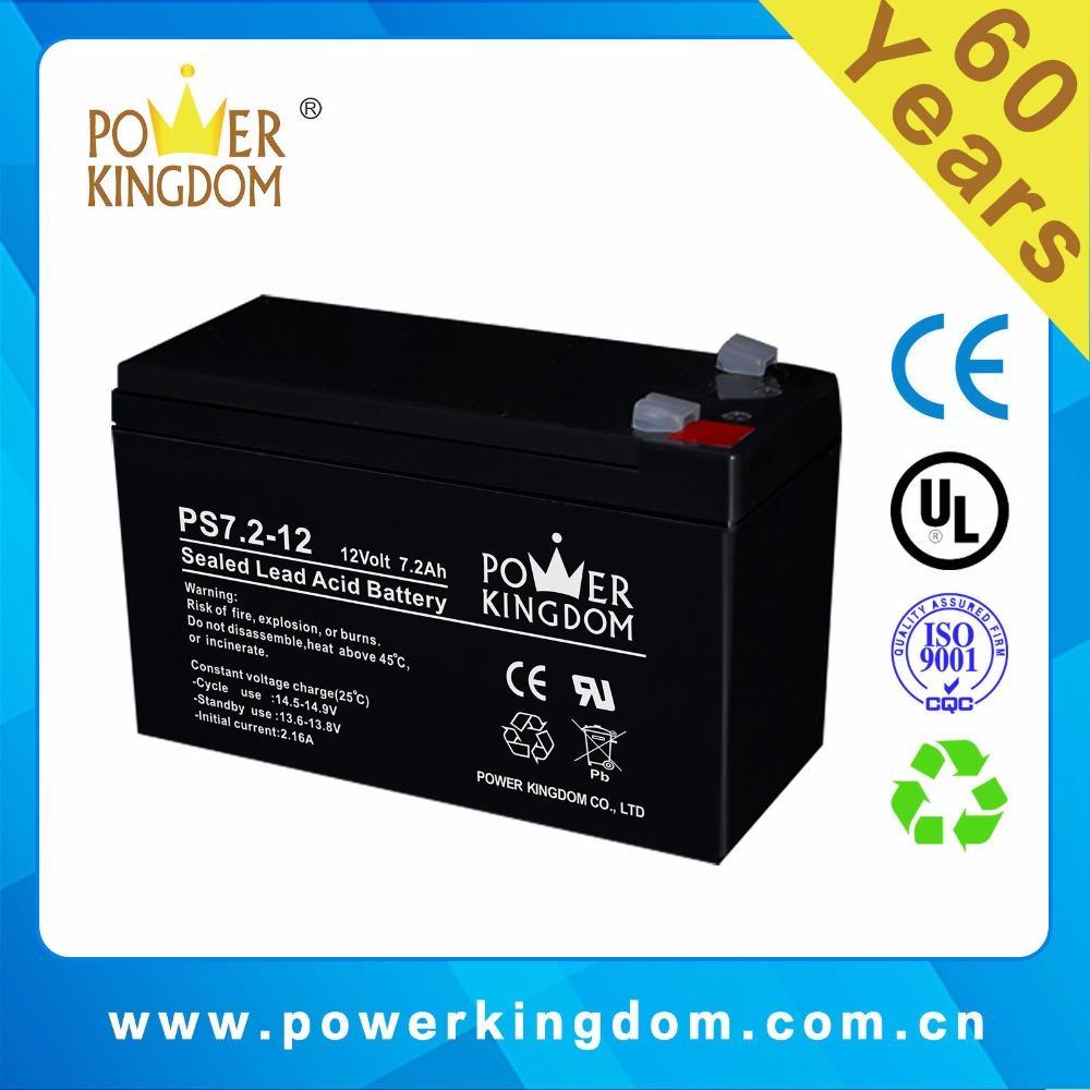 UPS GEL Battery 12v 7.2ah power supply cctv camera battery