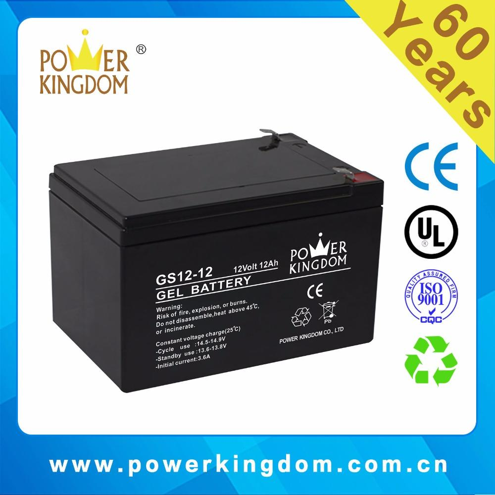 2 years warranty 12v 12 AH GEL Battery Lead Acid Battery for back up