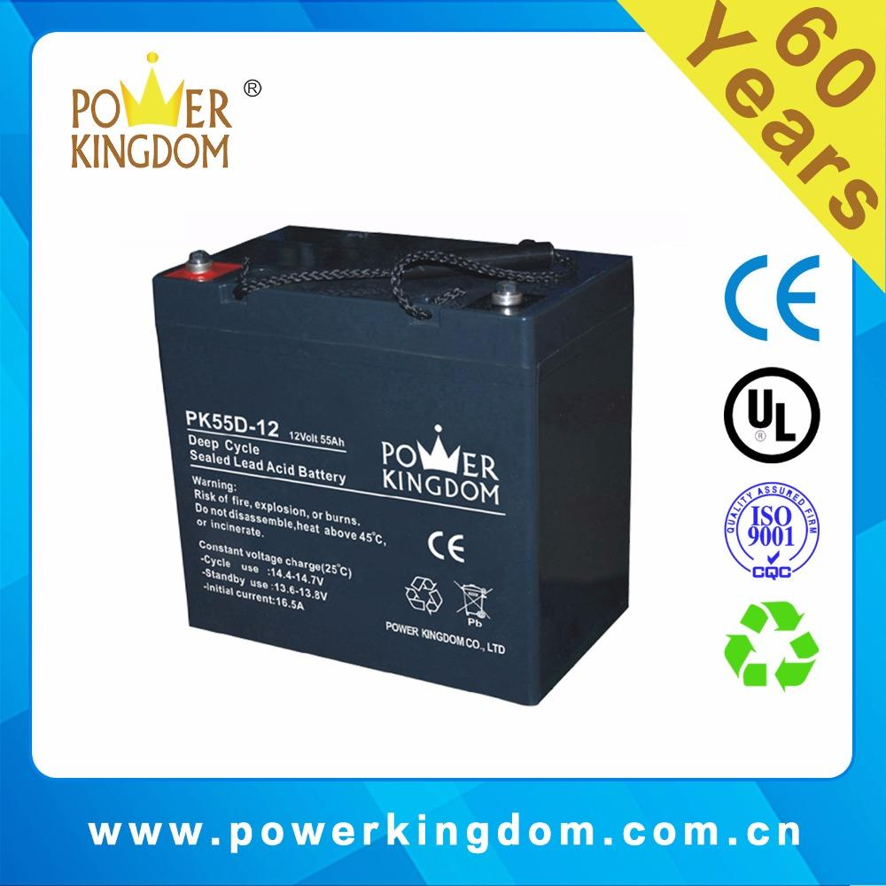 Lead acid battery 12v 55ah agm gel sla battery for home ups