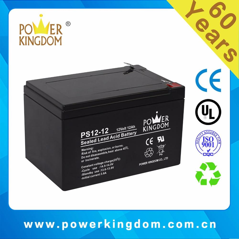 CE certification standard good quality 12v ups battery prices in pakistan