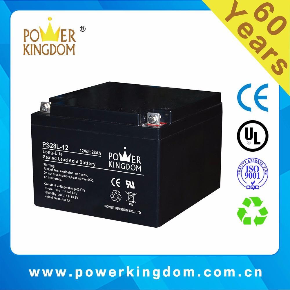 12V28AH Long Life UPS Battery Solar power system lead acid battery