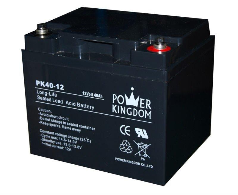 UL approved 12 volt 40 amp battery 12v 40ah battery for UPS system