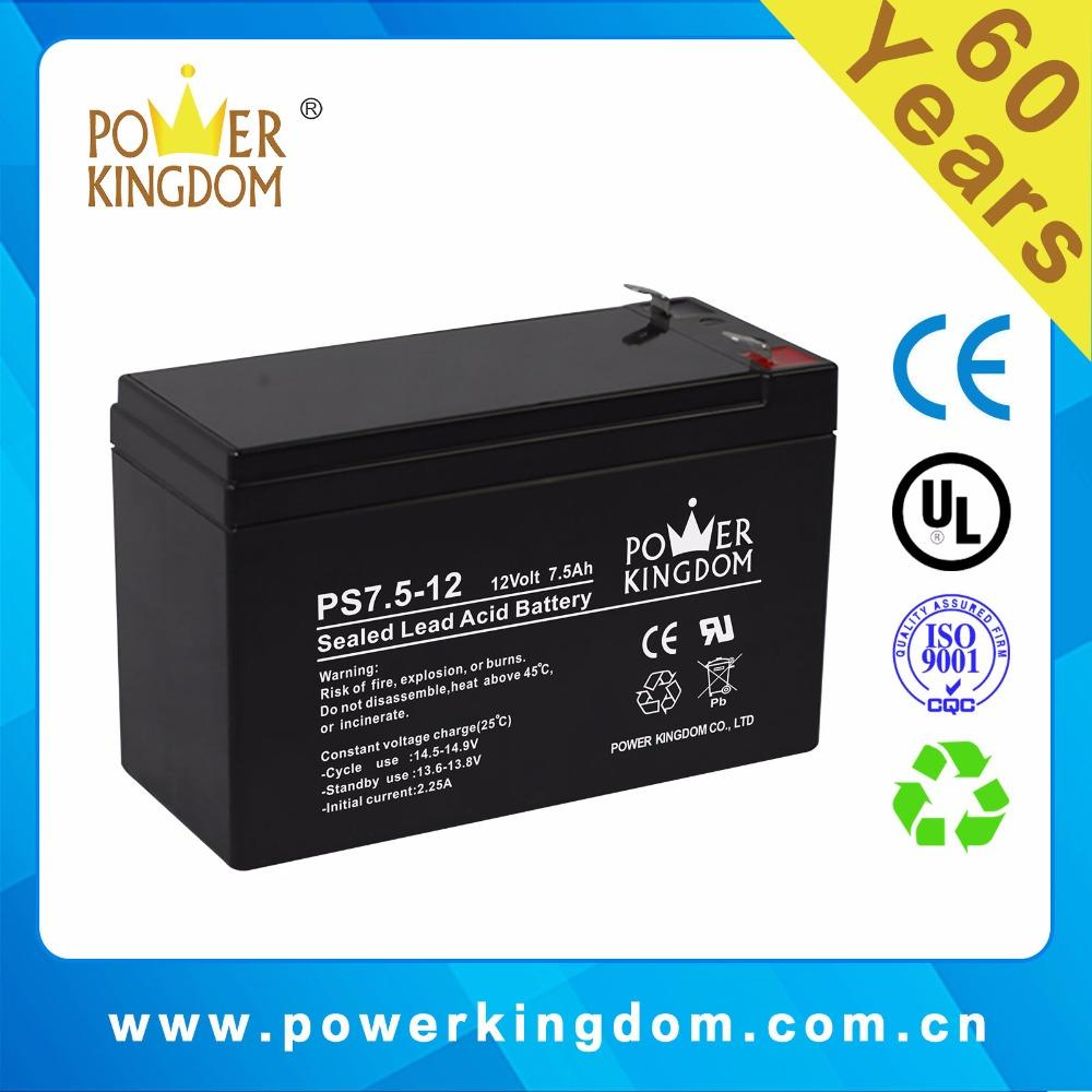Power bank Storage ups rechargeable sealed lead acid battery 12v 7.5ah for gsm alarm system,access control
