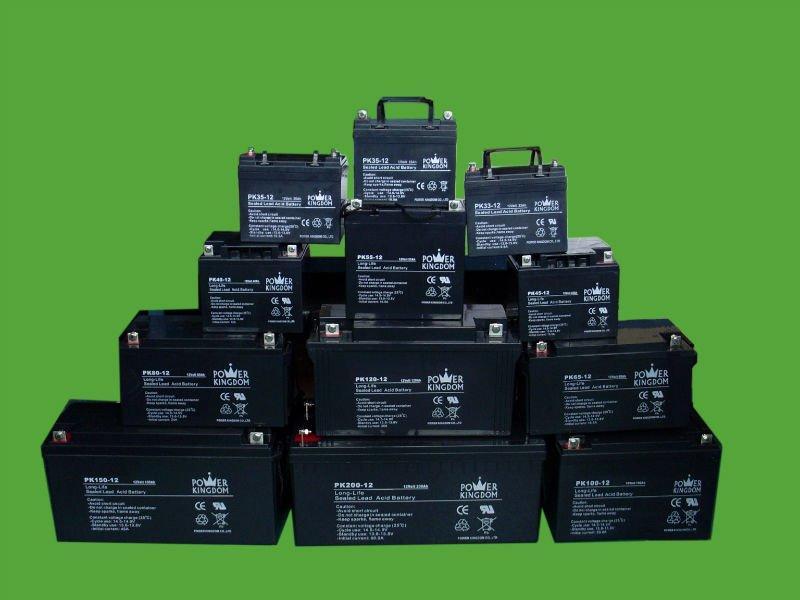UPS Battery 12V 70AH for computer supply