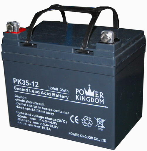 battery 12v 35ah agm alarm batteries wheelchair battery