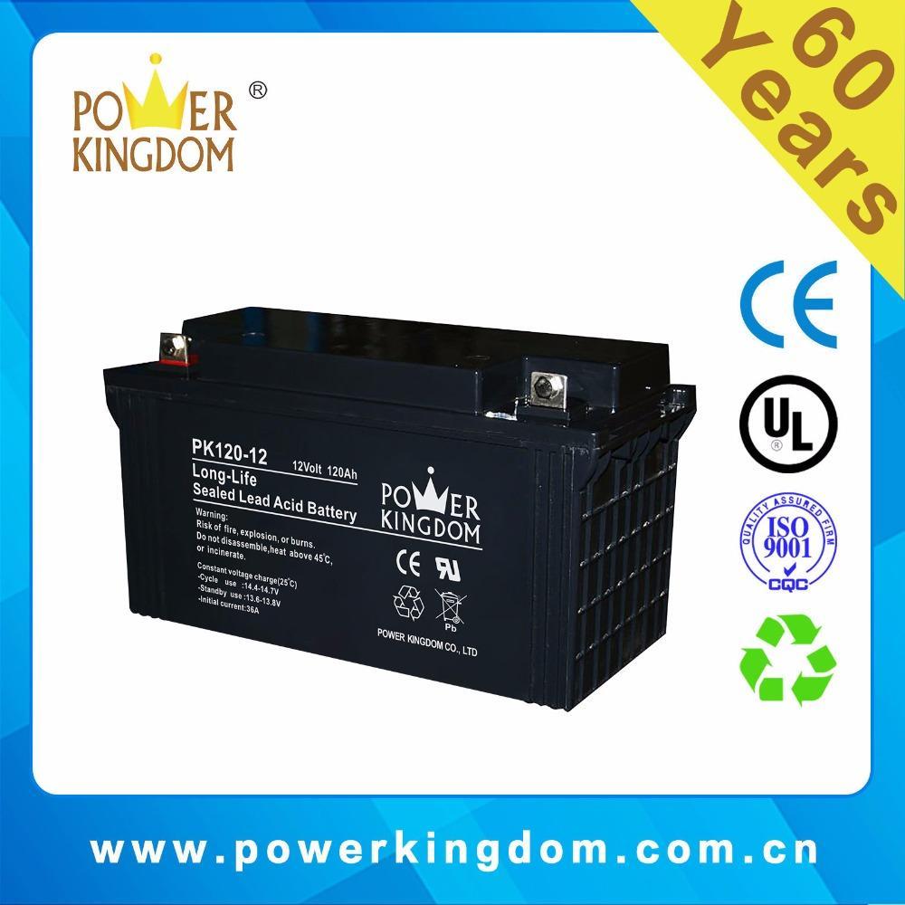 12v120Ah Rechargeable storage battery for solar panel led streetlight