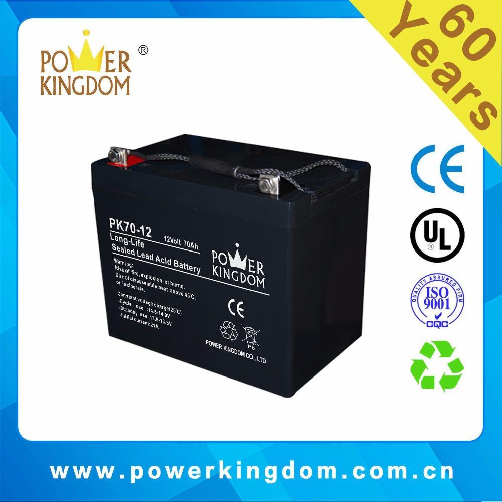 12V 70ah Free Maintenance solar street light battery