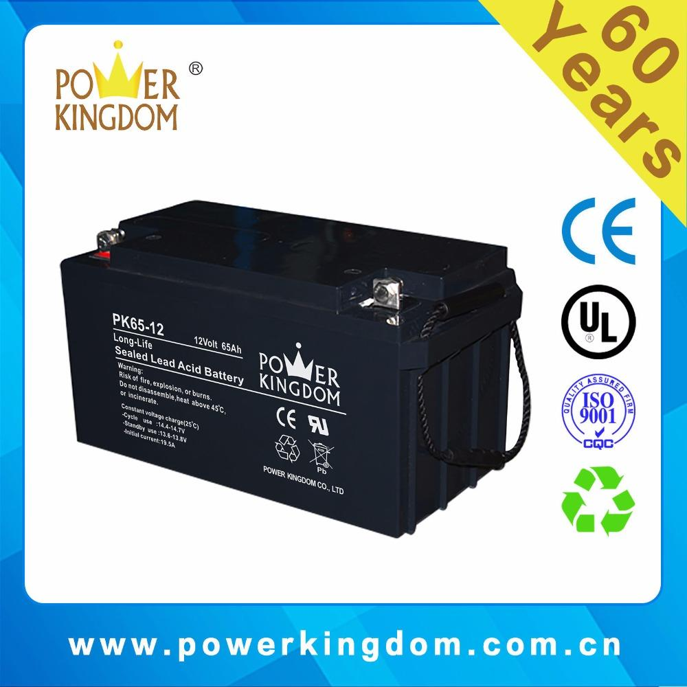Stable quality Battery 65ah 12V for UPS/Telecom/Backup powe/solar r,Maintenance Free