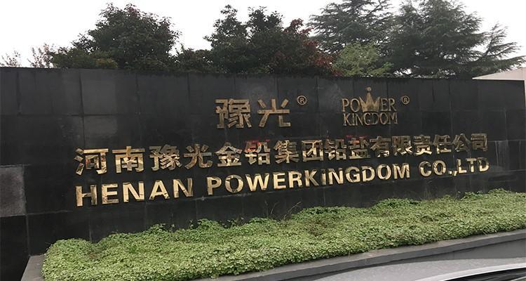 Power Kingdom popular 2v 150ah sealed lead acid battery