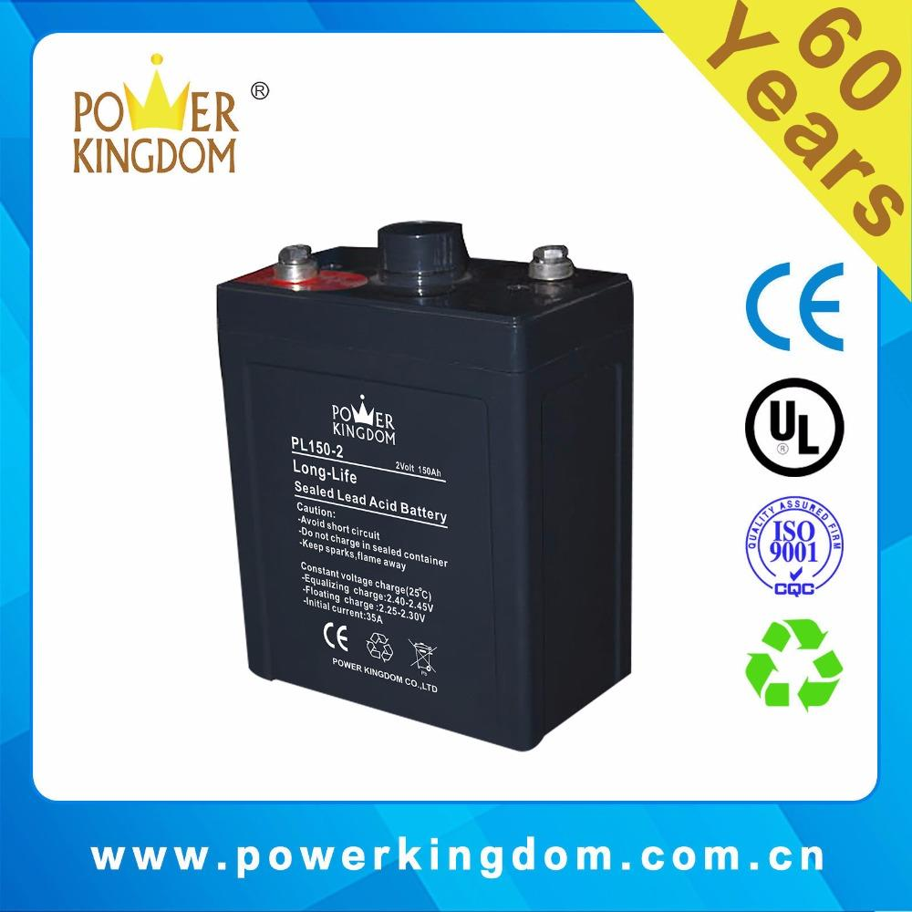 Factory direct price UPS and EPS battery lead acid gel mf 2v 150ah battery