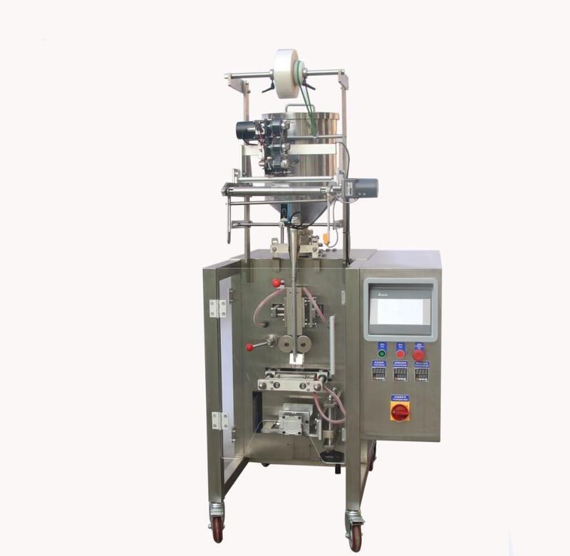 Vertical packaging machine candy seed coffee granule peanut weighing packaging machine