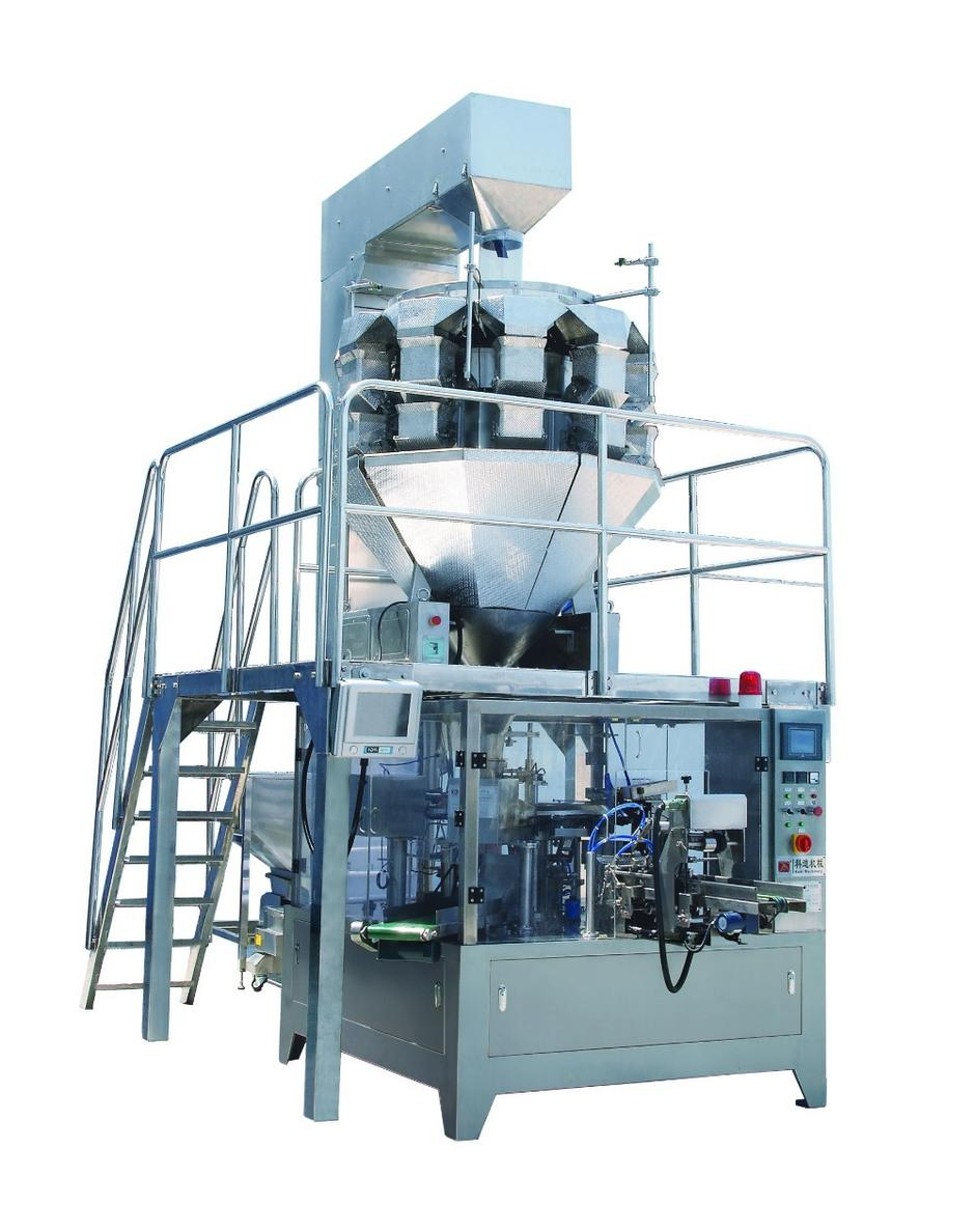 SW-8-200 Rotary Packing Machine/automatic packing machine