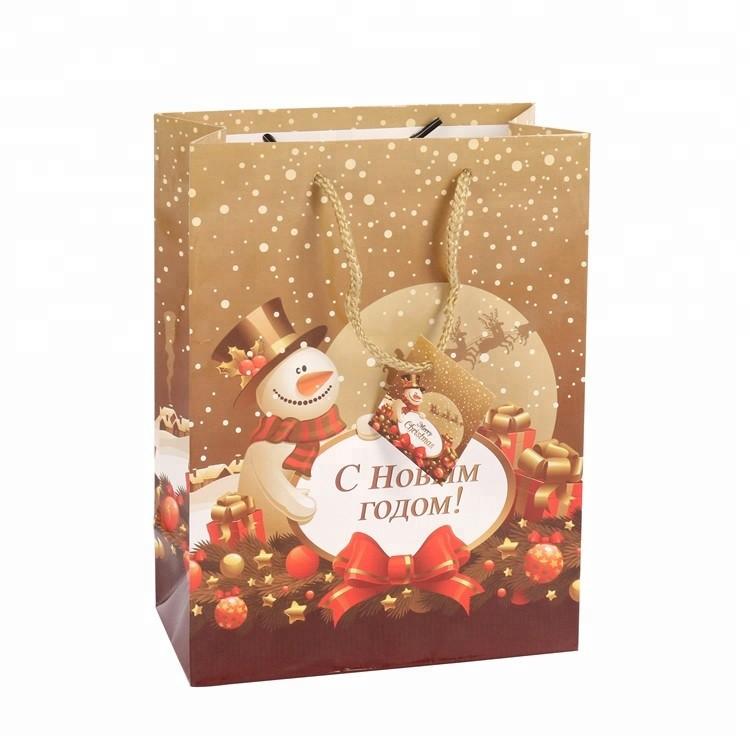 Hot Sale Eco-friendly Decorative Custom Cartoon Print Big Christmas Paper Bags