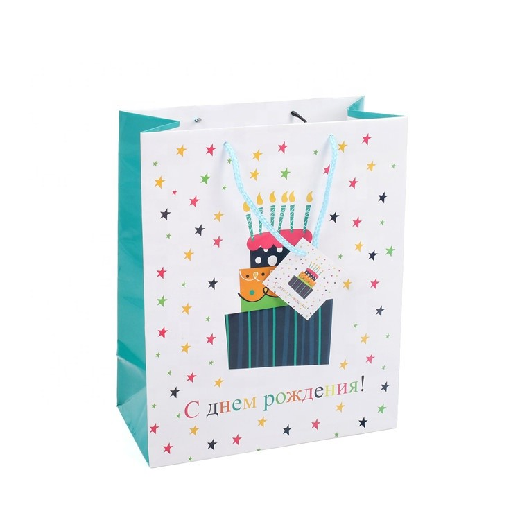 High Quality White Cheap Fancy Reusable Unoccupied Birthday Paper Bag For Gift