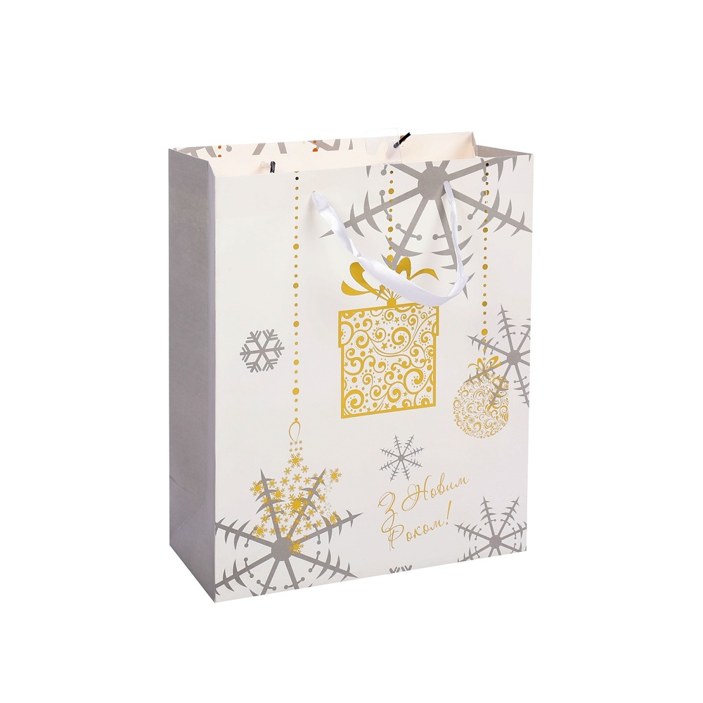 High Quality Custom Printed Foldable Graffiti Wide Bottom Paper Gift Bags With Rope Handles