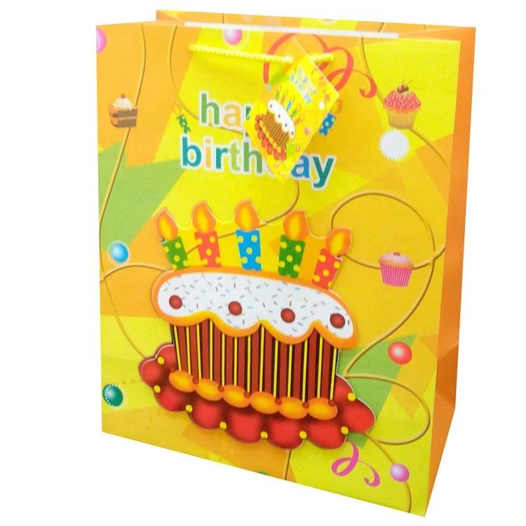 Embossing Reusable Double Handle Yellow Happy Birthday Paper Gift Bags