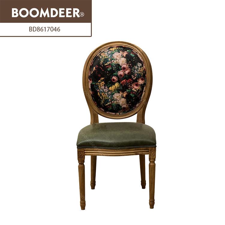 Boomdeer lounge sofa modern sofa solid wood living room sofa