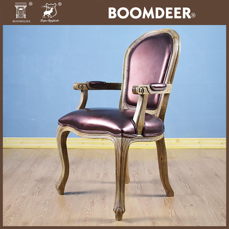 Boomdeer high quality accent chairs swan chair leather office chair