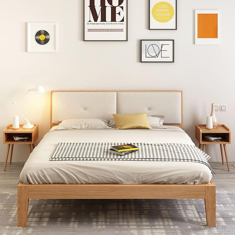 bedroom bed design comfortable latest design space saving portable modern soild wood bed room set 1moq