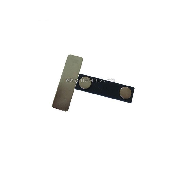 Custom logo magnetic name badge neodymium magnet with metal plate, magnetic metal plate